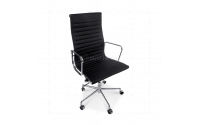Office Chair High Back Ribbed Black Leather