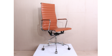 Office Chair High Back Ribbed COGNAC BROWN Leather