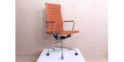 EA119 Eames Style Office Chair High Back Ribbed COGNAC BROWN Leather - Replica