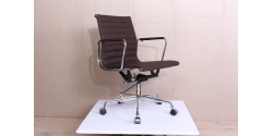 Office Chair Low Back Ribbed Dark BROWN Leather